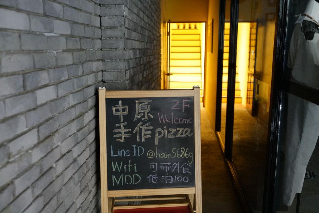 中原手作pizza(已搬遷,更名小蝸披薩) 53