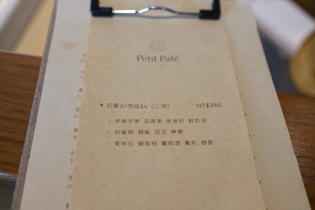 Petit Pafé 精品法式甜點 54