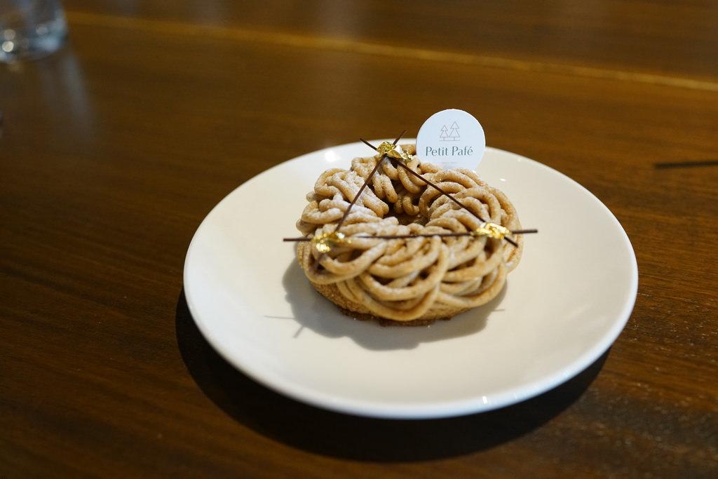 Petit Pafé 精品法式甜點 61