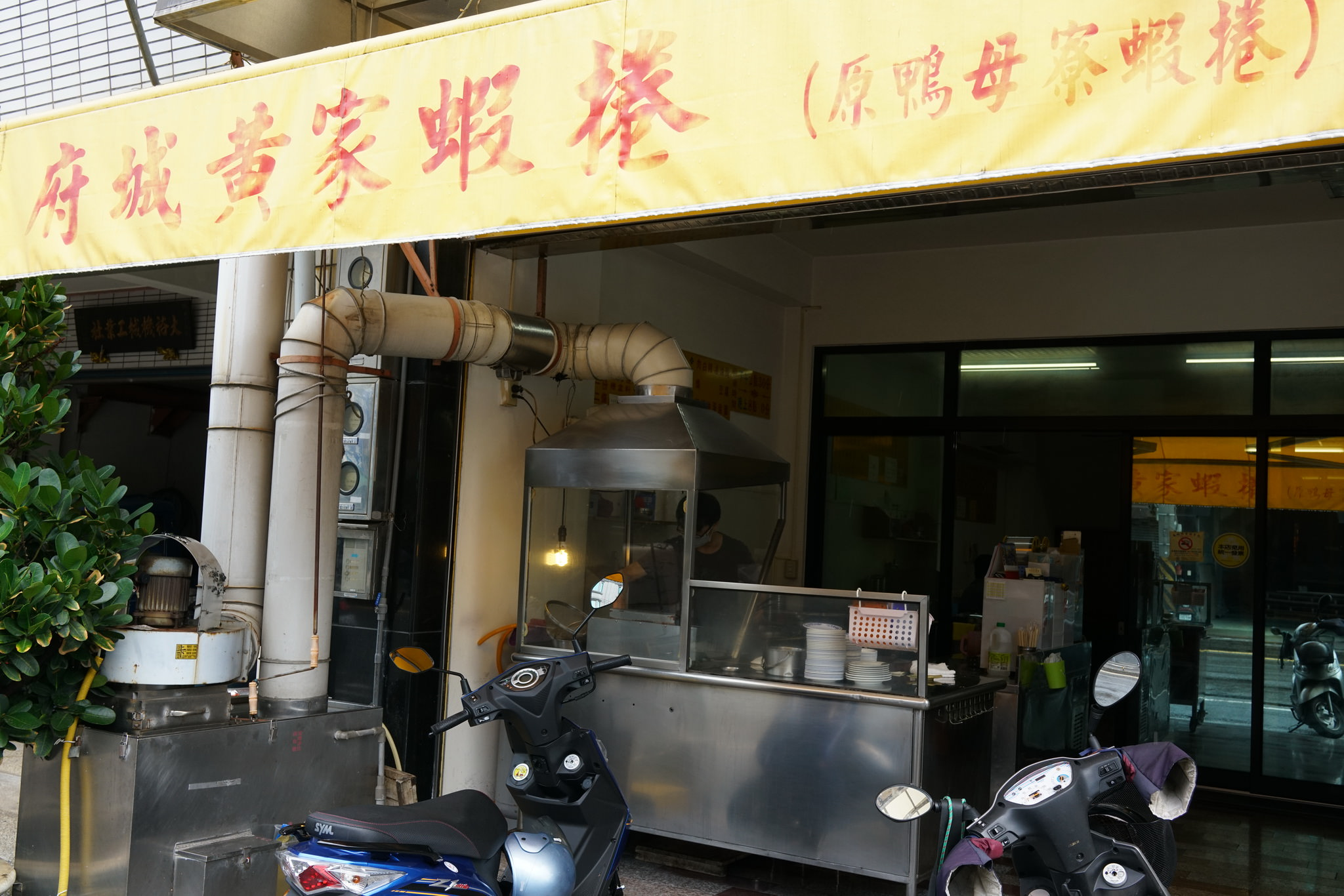 台南吃吃之旅 Day 1 150
