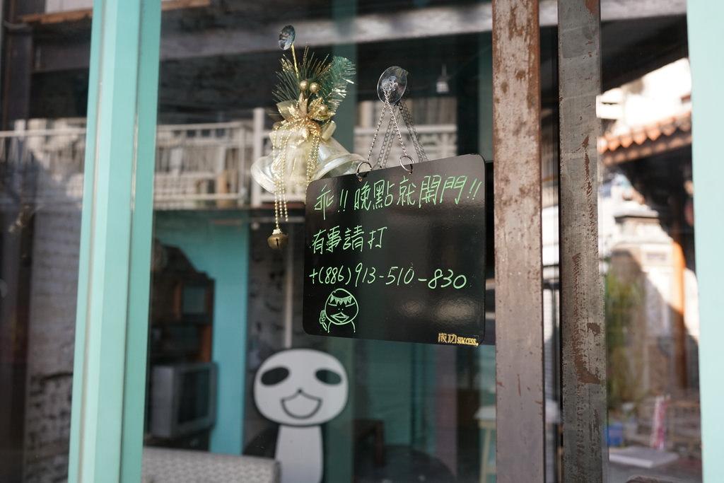 台南吃吃之旅 Day 3 106