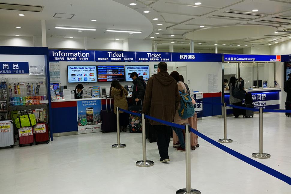 Skyliner 新宿馨樂庭飯店 61