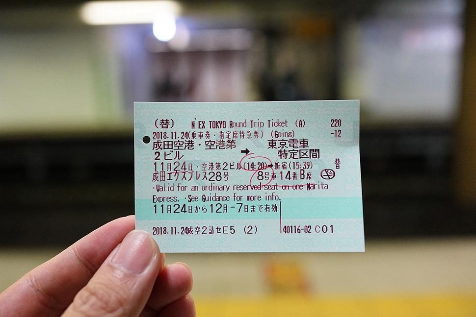 2018 隨興東京之旅 Day1 71