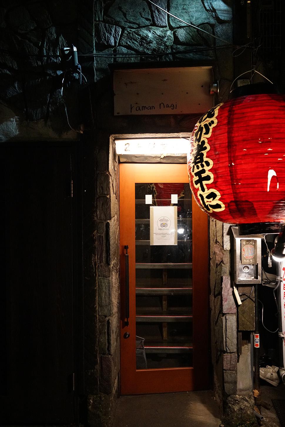 2018 隨興東京之旅 Day1 81