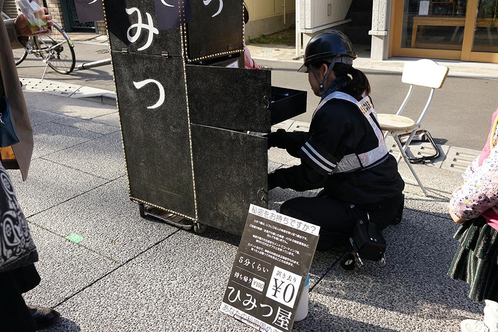 2018 隨興東京之旅 Day2 62