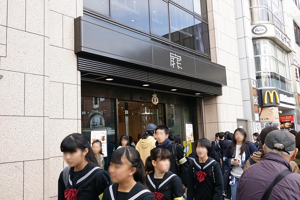2018 隨興東京之旅 Day6 28