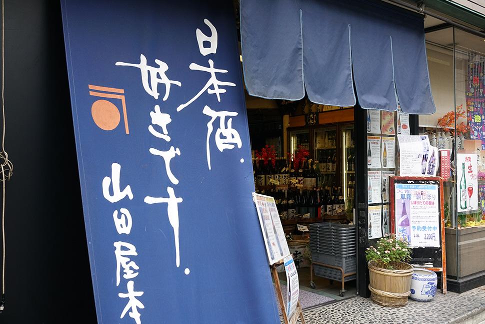 2018 隨興東京之旅 Day6 34