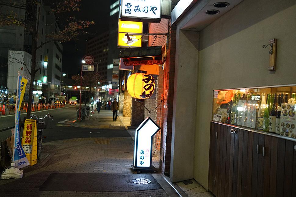 2018 隨興東京之旅 Day7-2 32