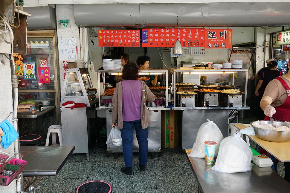 2019 台南吃喝懶人包 135
