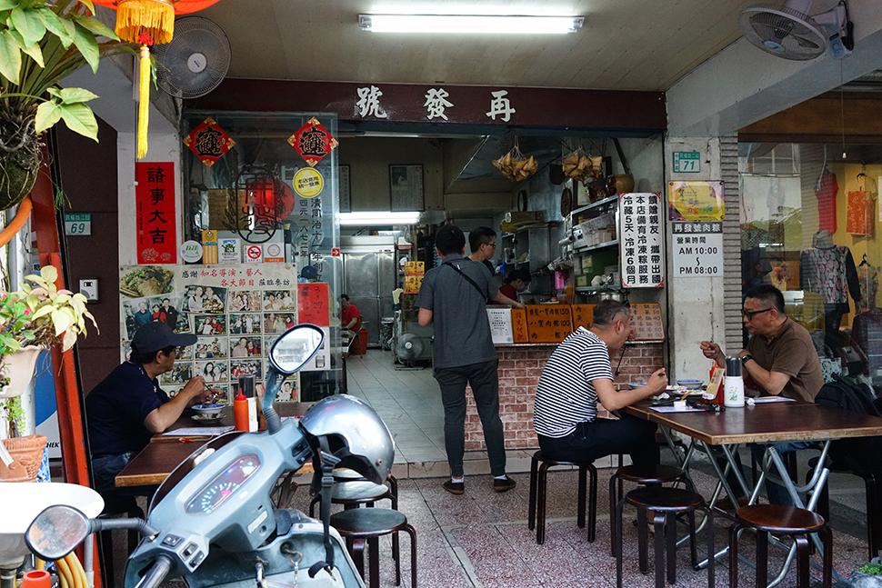 2019 台南吃喝懶人包 152