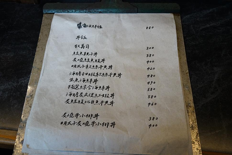 zyuu tsubo 十平 43