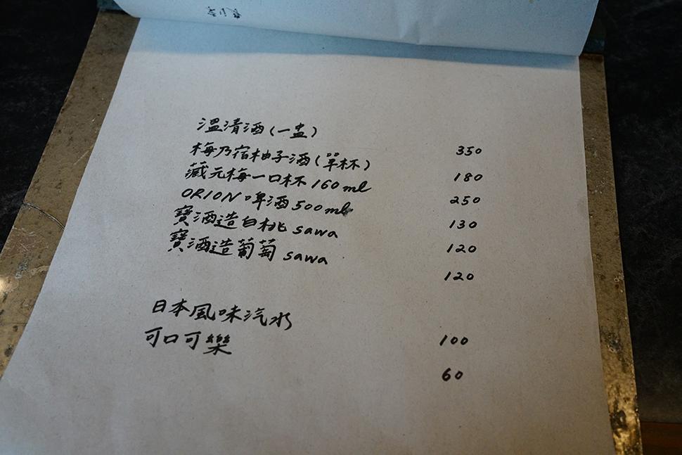 zyuu tsubo 十平 45