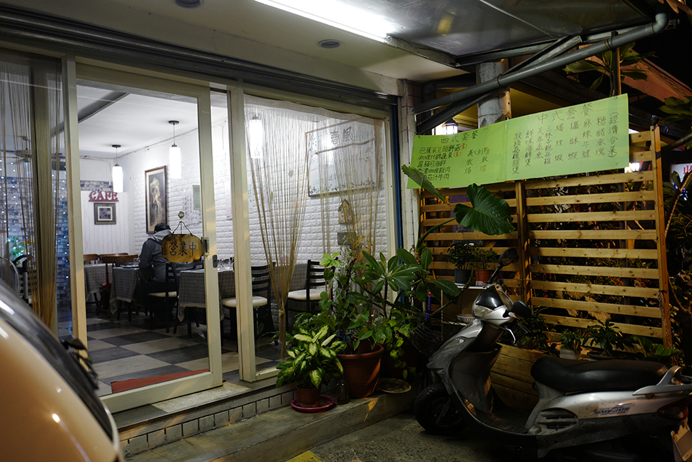 春風咖啡館 47