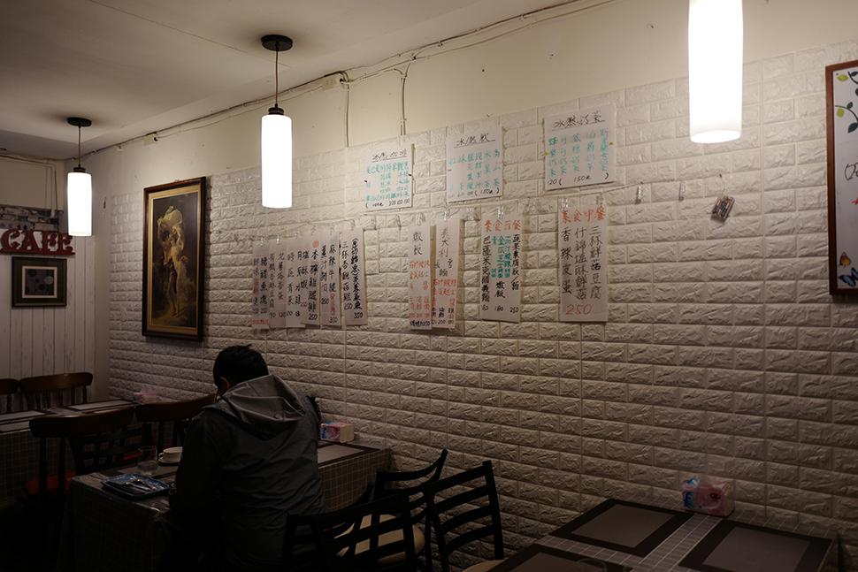 春風咖啡館 48